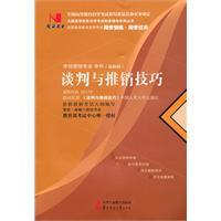 test book trade negotiations with China marketing techniques (marketing majors latest edition) [...