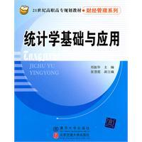 basic and applied statistics [paperback]: BEN SHE.YI MING