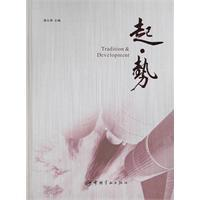 from the potential [hardcover](Chinese Edition): BEN SHE.YI MING