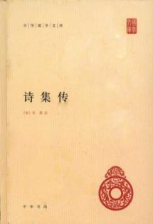 poetry pass [hardcover](Chinese Edition): BEN SHE.YI MING