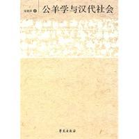 ram learning and dynasty [paperback](Chinese Edition): SONG YAN PING
