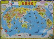 My first world map (tear is not: ZHONG GUO DA