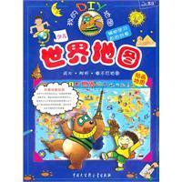 my DIY Map: Children s World Map: ZHONG GUO DA