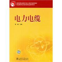 Ministry of Education. Vocational Education and Adult Education Department recommended texts: power...