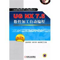 UG NX 7.5 CNC Automatic Programming (3rd Edition) (with CD-ROM disc 1) [paperback]: BEN SHE.YI MING