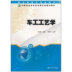 turner technology [paperback]: BEN SHE.YI MING
