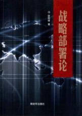 Arrow missile Infernal Affairs: rocket missile development and the performance of the war ...