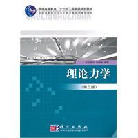 general higher education planning materials Eleventh Five-Year National Series in Civil Engineering...