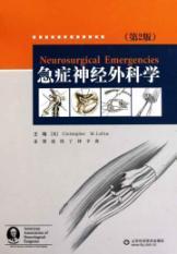 Neurosurgical Emergencies(Chinese Edition): BEN SHE.YI MING