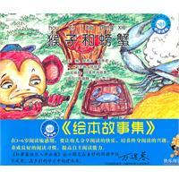 red. yellow. blue and happy school must-see: CHEN XIAO JING