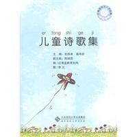 red. yellow. blue and happy school children: HONG HUANG LAN