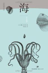 La mer(Chinese Edition): RU LE ? MI SHEN LAI