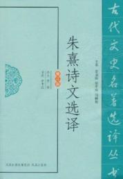 Xi poetry Xuanyi [paperback](Chinese Edition): BEN SHE.YI MING