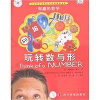 Fun number and type: BEN SHE.YI MING