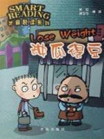 Sesame pleasure reading series you reap what: LIANG HONG ZOU