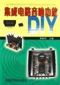 IC audio amplifier DIY(Chinese Edition): ZHENG GUO CHUAN