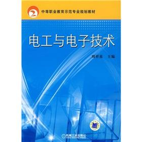 Electrical and Electronic Technology: BEN SHE.YI MING