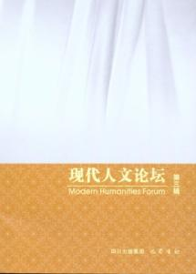 Modern Humanities Forum three: LIAO SI PING