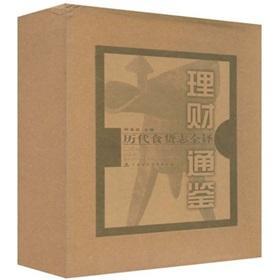 proud Xiji: mountainous Xiji person(Chinese Edition): BEN SHE.YI MING