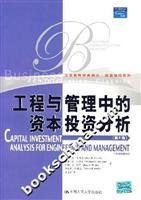 engineering and management of capital investment analysis: YUE HAN ?R?