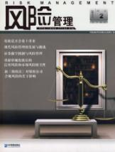 Risk Management (3 series)(Chinese Edition): BEN SHE.YI MING