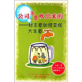 company is not blown out - a good idea how to become a big business(Chinese Edition): YING) MAI KE ...
