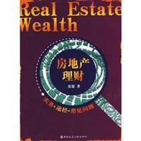 real estate finance: ZHANG JIAN