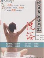 Cherish full graphic health bath(Chinese Edition): LIU JIA RUI