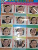infant health massage facial exercise(Chinese Edition): BEN SHE.YI MING