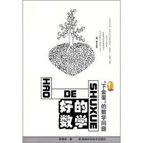 good math - under the golden egg: HAN XUE TAO
