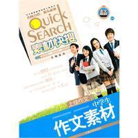 ZD students writing material: BEN SHE.YI MING