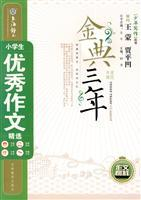 Selected students good writing: BEN SHE.YI MING