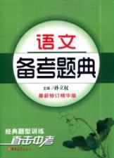 language problems typical pro forma 2010 version: SUN LI QUAN ZHU
