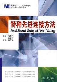 Special advanced connection method: ZHANG KE KE // TU YI MIN