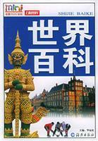Plates MINI Wikipedia: World Baike(Chinese Edition): HUA YUAN DONG