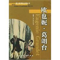 Europe also Nige Lang Taiwan(Chinese Edition): FA) BA ER