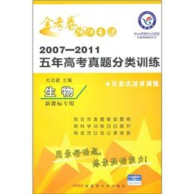 2006-2010- creatures - five entrance Zhenti Classification training - King papers Speedpost - ...