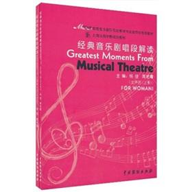 aria interpretation (with CD-ROM Girls Shanghai Theatre Academy. the Ministry of Planning and down ...