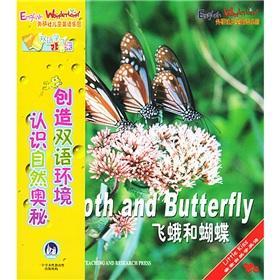 kiss natural English (B of 6 with CD-ROM)(Chinese Edition): HUANG SHU HUA DENG