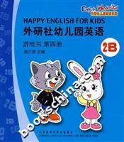 Kindergarten English outside the research community (the first four games books 2B) English ...