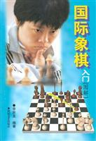 Introduction to Chess diagram(Chinese Edition): LI YUE LONG