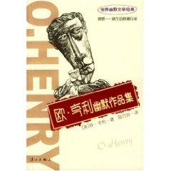 O. Henry sets world humor humorous works of literary classics(Chinese Edition): MEI GUO) OU HENG LI...