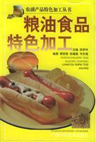 Leech artificial breeding technology - - special breeding alchemy(Chinese Edition): LI QING LE