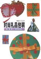 life fashion fun gift packaging series: WU FAN