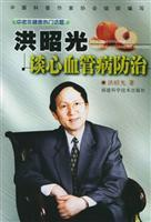 Jau heart-disease prevention and control (middle-aged healthy: HONG ZHAO GUANG