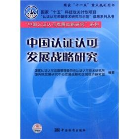 national Eleventh Five-Year key planning books state: ZHANG JUN KUO