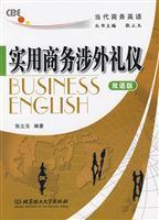 Practical Business foreign etiquette (bilingual edition)(Chinese Edition): ZHANG LI YU