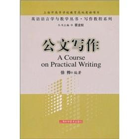 writing skills(Chinese Edition): XU HUA