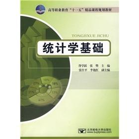 statistical basis(Chinese Edition): XU XUE YUE ZHANG FAN