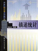 descriptive statistics: JIA JUN PING